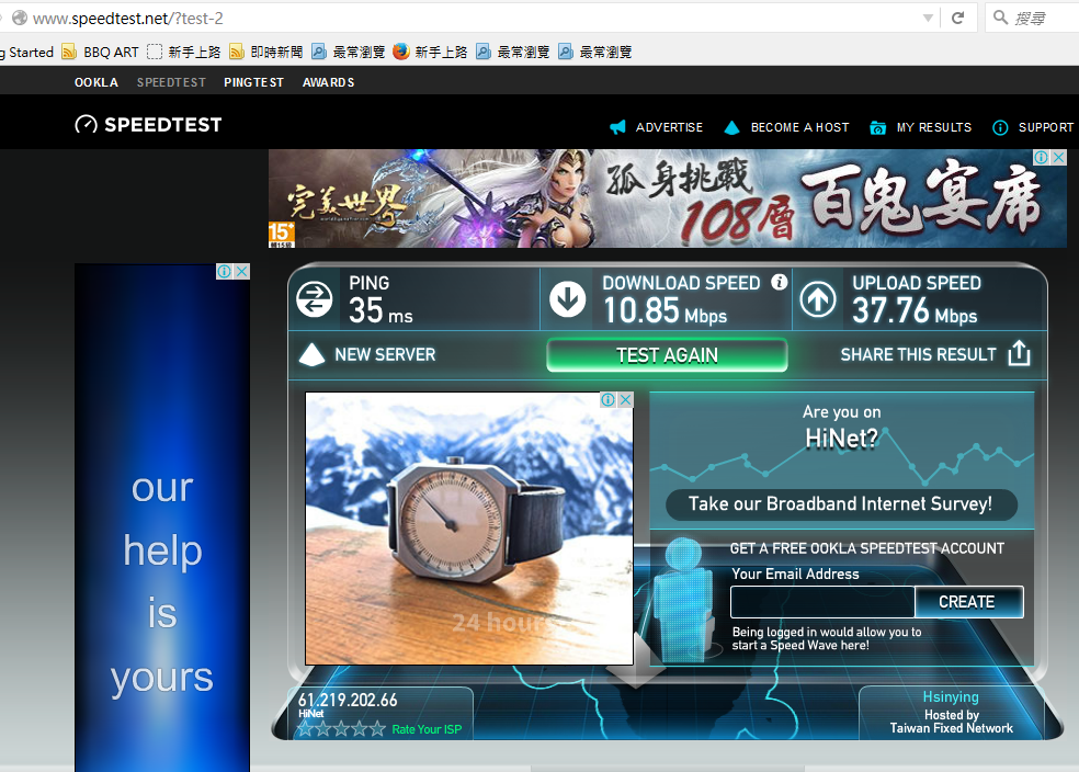 Speed test result.png